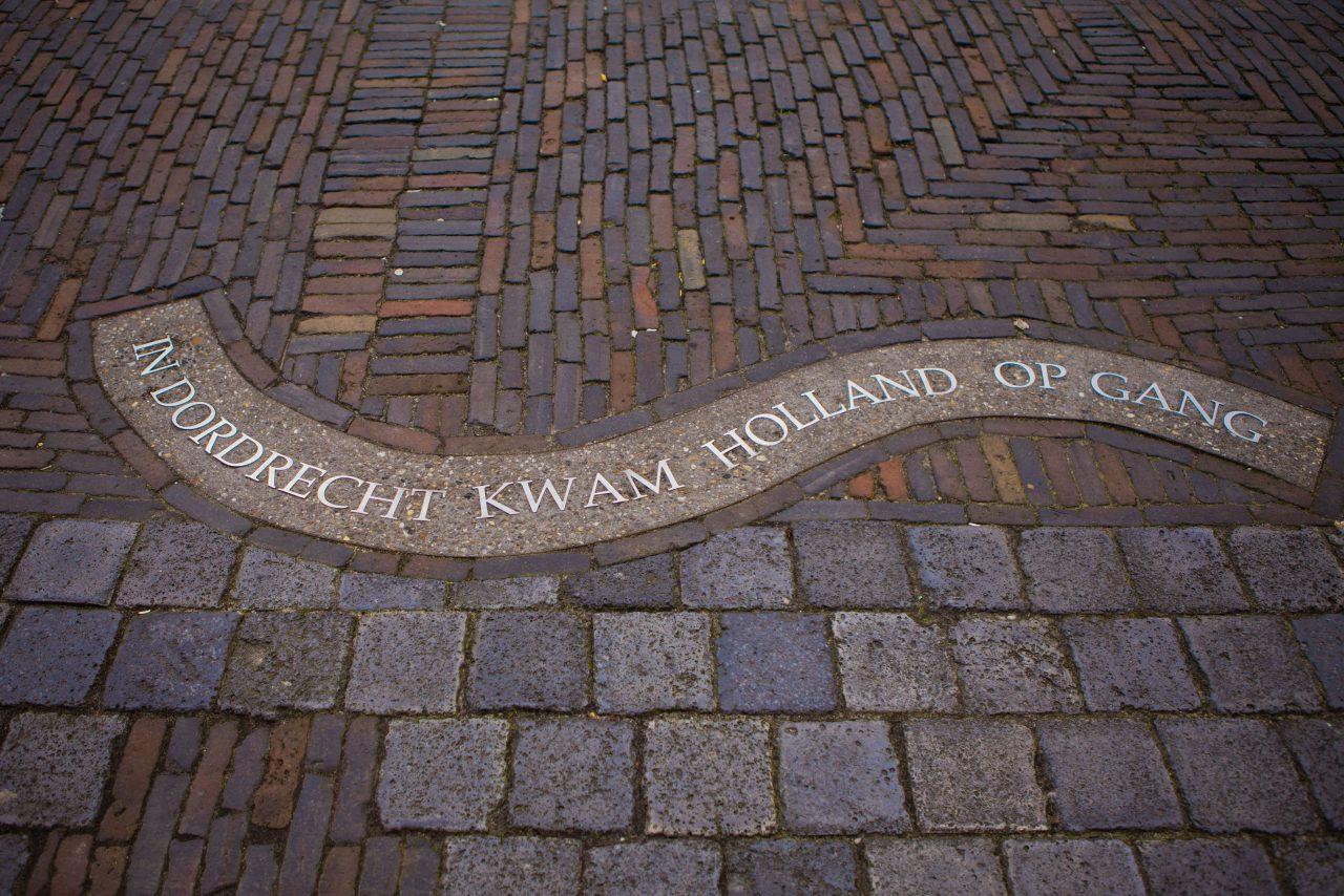 Het Hof van Nederland - Dordrecht - historie - Holland - Eerste Vrije Statenvergadering